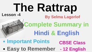The rattrap class 12 in hindi summary
