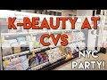 K-Beauty Haul at CVS Drugstores   NYC Peach Slices Party
