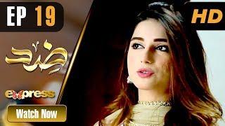 Pakistani Drama | Zid - Episode 19 | Express TV Dramas | Arfaa Faryal, Muneeb Butt