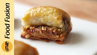 Baklava With Puff Pastry recipe By Food Fusion