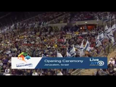 Maccabiah Games Opening Ceremony 2013