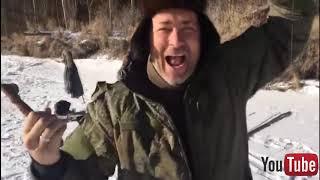 Русские приколы на рыбалке. Пьяные.Браконьеры. Хороший улов. Подборка приколов 2019