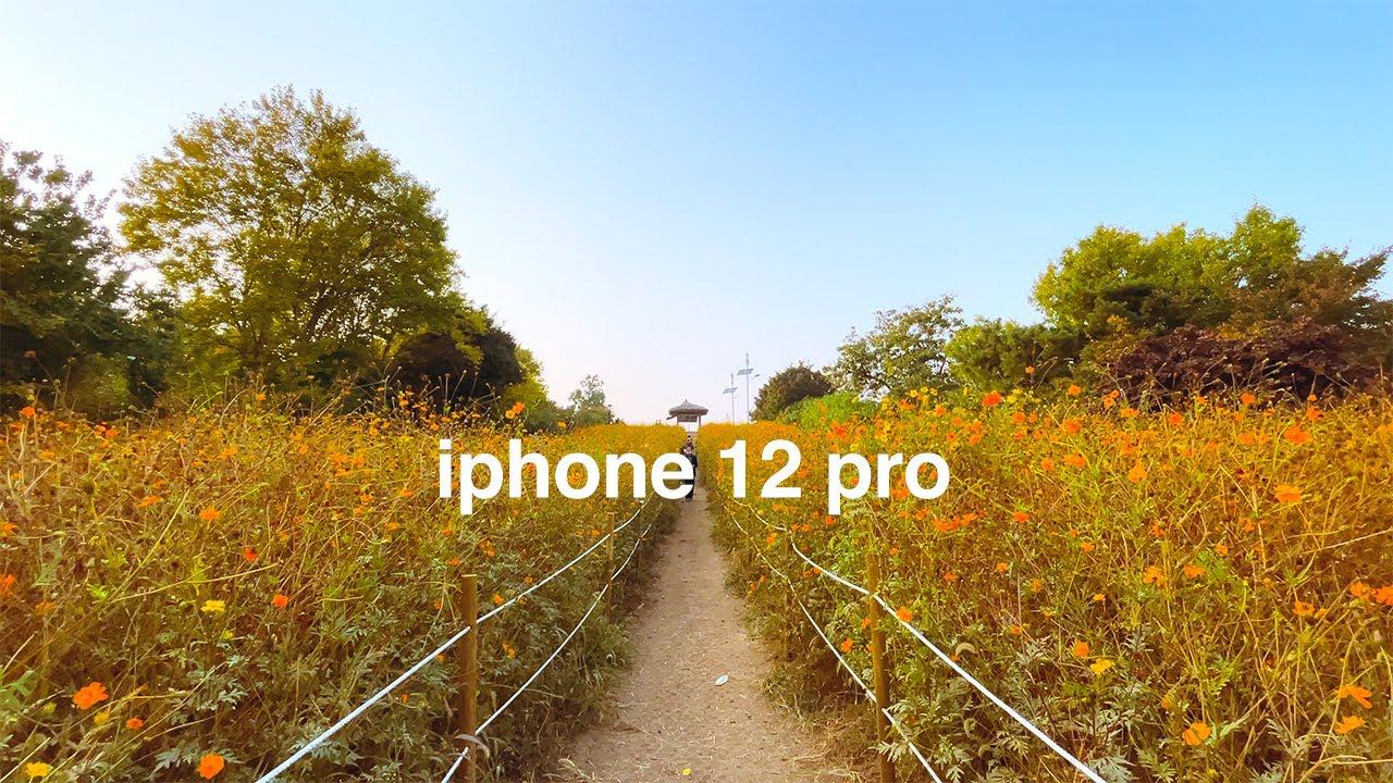 아이폰 12 pro로 촬영해 보았습니다 | 경식스필름