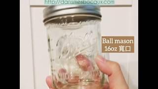 直立式優格機適用玻璃瓶 優機 検索動画 28