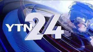 YTN 24 NEW OP