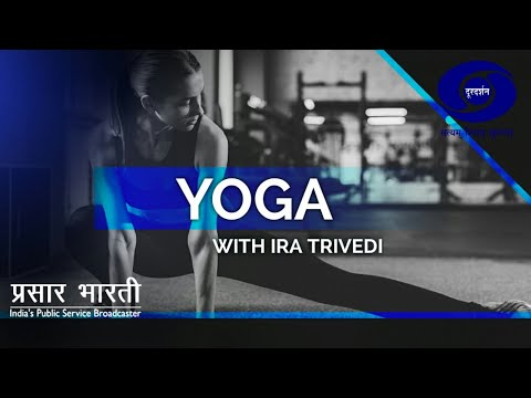 Yoga For Children | Yoga With Ira Trivedi | Children Yoga Part - 2