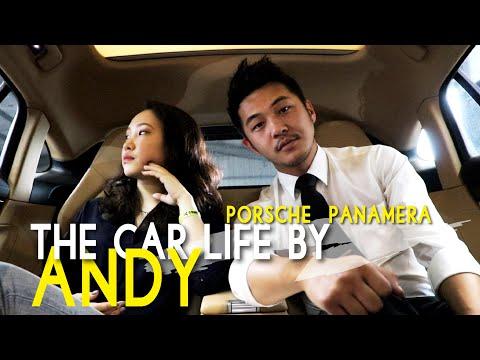 棋勝汽車集團 │很扁的Cayenne、拉長的Carrera,一部4門5米長的舒適跑車The Car Life By ANDY【Porsche Panamera V6】