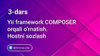 3-dars. Yii frameworkni Composer orqali o'rnatish. Apache hostni sozlash. | Sardor og'a bl