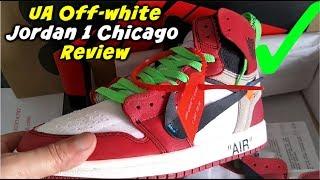 UA Air Jordan 1 Chicago Off white