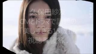 """ベッキー AKB48の小嶋陽菜 川谷絵音との""""不倫略奪疑惑 あさ 波瑠と新次..."""