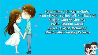 Dil Mera Chahe - Yun Hi Nahi Tujhpe Dil Ye Fida Hai LYRICS ▪ Manish Sharma ▪ Viral Romantic Song