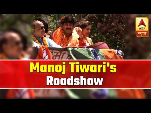 Sapna Choudhary Accompanies Manoj Tiwari In His Roadshow | ABP News