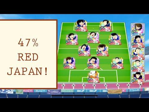 47% Red Japan Vs 49% Blue Japan - Captain Tsubasa Dream Team