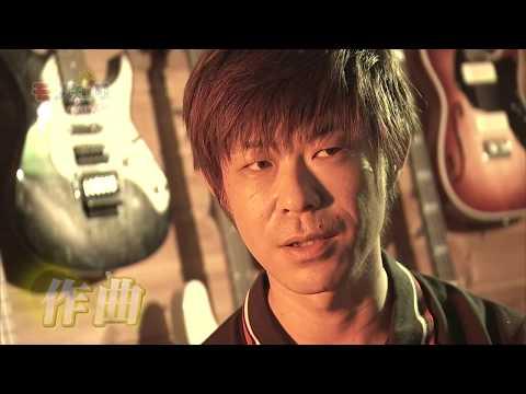 【モノ知りサンデー�年10月1日放送「エレキギター」サゴ・ニューマテリアル・ギターズ