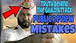 Ghazi Attack Public Review I Real Story Of Ghazi Attack I Ghazi Attack Mistakes #GHAZI