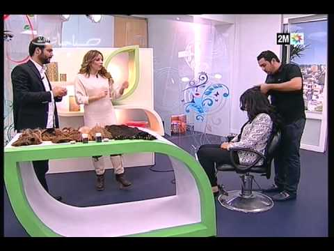 صباحيات - Avec Lilia Mouline: Extension de cheveux avec les anneaux