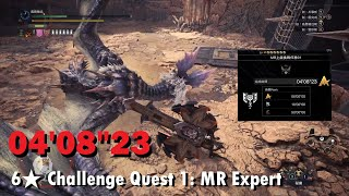 6★ Challenge Quest 1: MR Expert charge blade solo 04'08''23(特殊鬥技場:黑狼鳥 MR上級挑戰任務01) 2020/03/18 by無限輸出