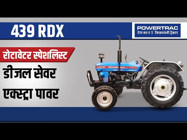 Latest Powertrac 439 RDX Tractor Features & Specification 2021 | Powertrac Tractor Junction