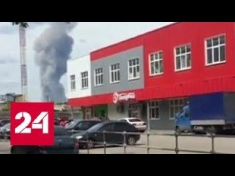 Взрыв на заводе в Дзержинске: подробности ЧП - Россия 24