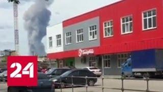 Смотреть видео Взрыв на заводе в Дзержинске: подробности ЧП - Россия 24 онлайн