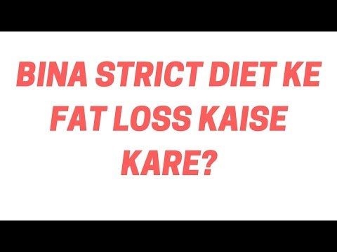 3 CHEAP supplements for FAT LOSS in Social Life - Bina Strict Diet ke Lose Weight in Hindi