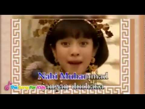 Surga Di Bawah Telapak Kaki Ibu - Dhea Ananda - The Song For Kids Official