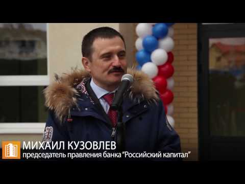 В Калининграде введен в эксплуатацию 60-ый дом «СУ-155»