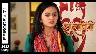 Swaragini - Full Episode 71 - With English Subtitles
