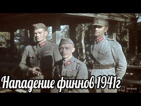 Кто показал кузькину мать финнам летом 1941-го? пограничники РККА  , военная история Великороссы!