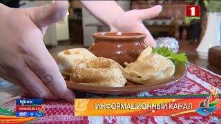 Белорусская кухня: меню ко ІІ Европейским играм