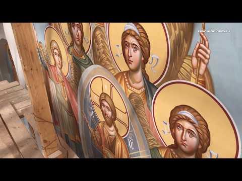 В Ревде завершилась роспись храма во имя Архистратига Михаила