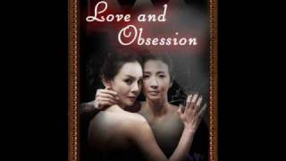 love and obsession korean drama OST