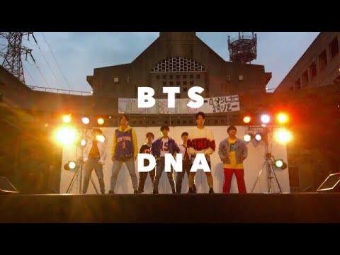 98년생 / BTS (방탄소년단) _ DNA