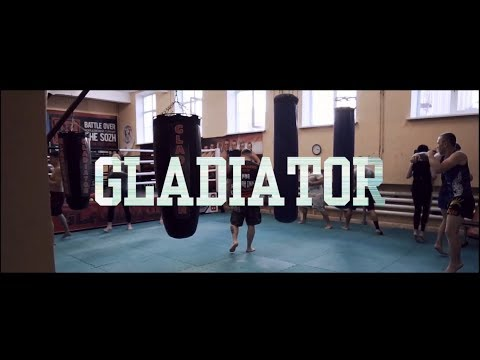 Бойцовский клуб Gladiator | BACKSTAGE GYM