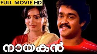 Malayalam Full Movie | Nayakan | Mohanlal, Capt.Raju