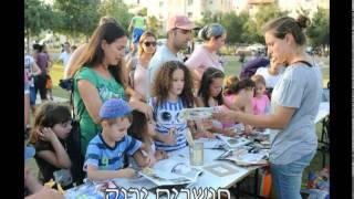 עיריית מודיעין מכבים רעות - סיכום אירועי קיץ 2011