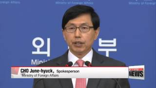 Korea, Japan to hold 10th round of talks on wartime sex slavery issue   내일 한일 위안