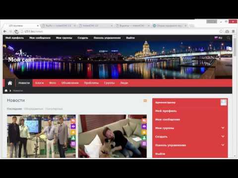 Сборка городского портала часть 2 | виджеты, парсер, онлайн запись