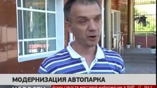 На новые автобусы жители Хабаровска пересядут 29 августа. 19/07/2016.