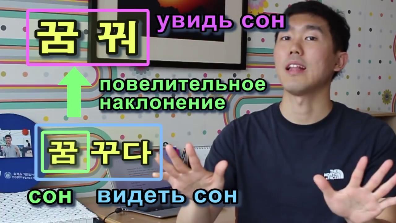 Что такое оппа по-корейски
