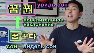 [Корейский язык] Выражения для влюбленных пар - КИМЧИ ОППА 김치오빠