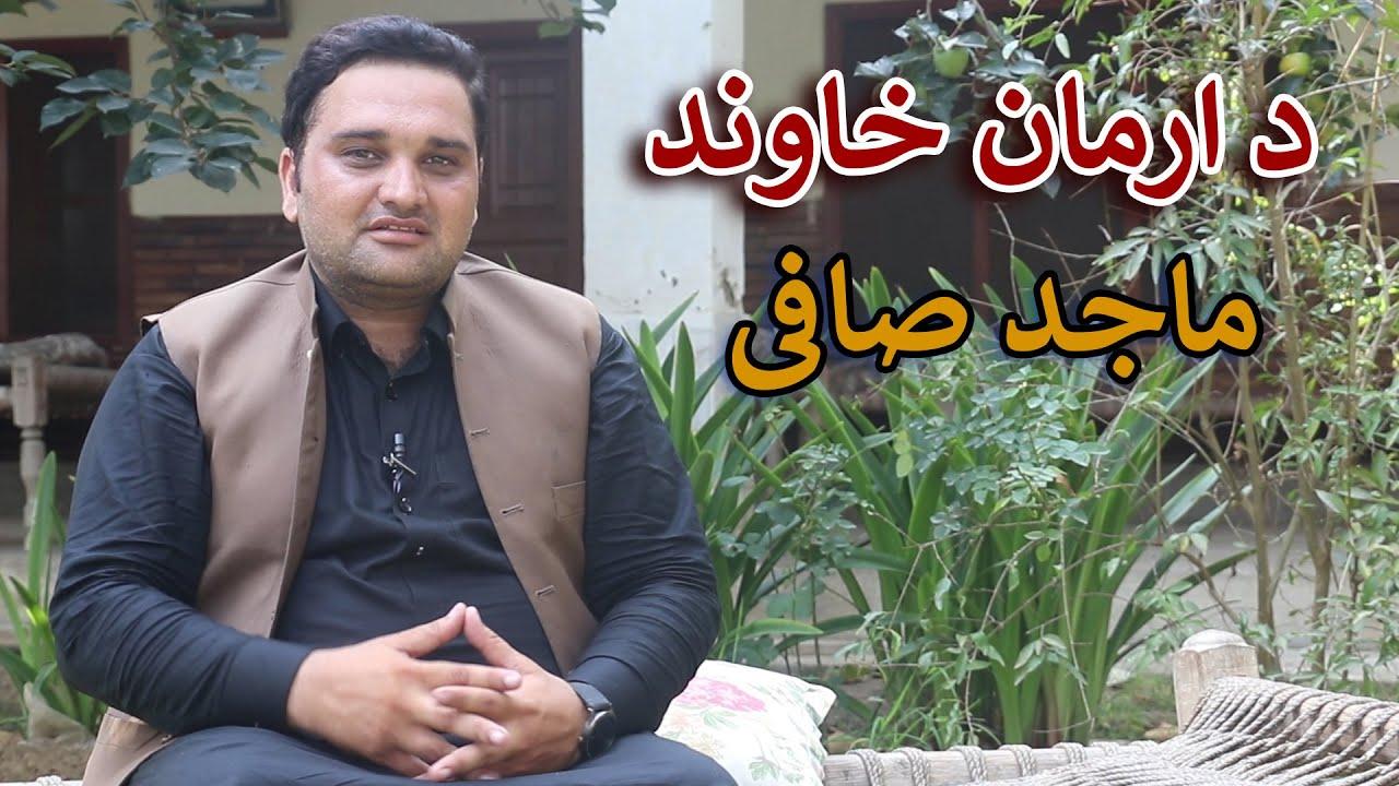 Lal Pa Ero Ke : Ep # (06)   Da Arman Khawand Majid Safi