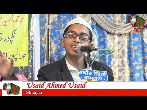 Usaid Ahmed Usaid, Nugpur Jalalpur Mushaira, Ek Sham ASAD AZMI Ke Naam, Mushaira Media