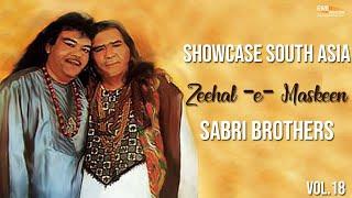 Zeehal -e- Maskeen