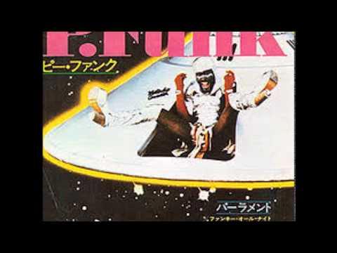 P-Funk Mixtape 1