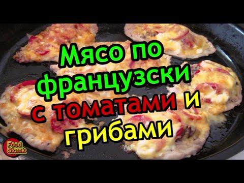 Куриное филе в духовке   рецепты с фото на Поварру  59