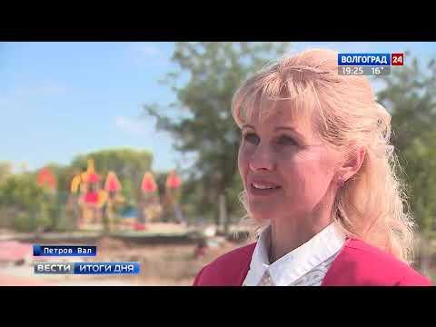 В городе Петров Вал завершается реконструкция парка