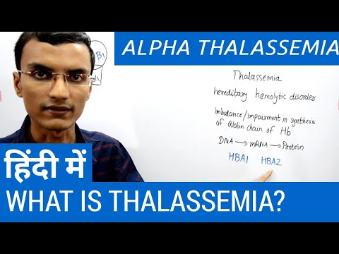 What Is Thalassemia? | Alpha Thalassemia In Hindi | Genetics