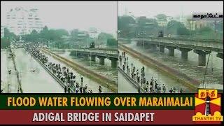 Shocking : Flood Water Flowing Over Maraimalai Adigal Bridge at Saidapet spl hot tamil video news 02-12-2015