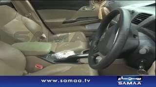 vuclip Amjad Sabri Crime Scene Killing Video - 22 June 2016